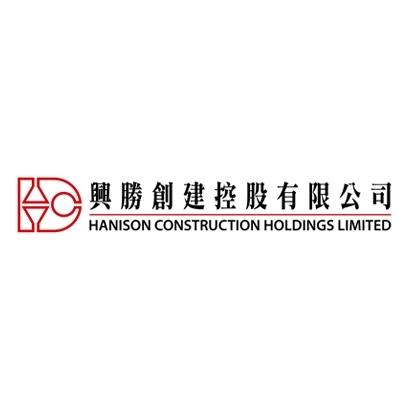 Customer Logo_Hanison Construction