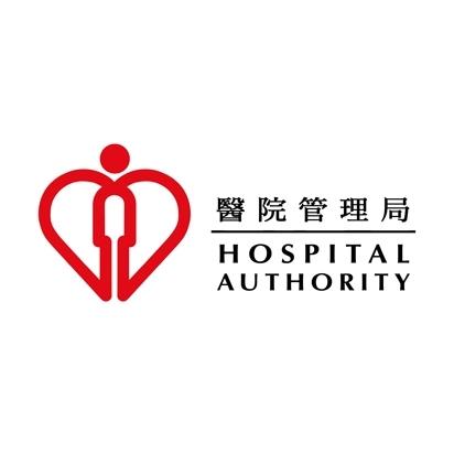 Customer Logo_HA