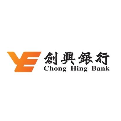 Customer Logo_Chong Hing Bank
