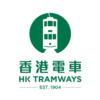 Customer Logo_Hong Kong Tramways