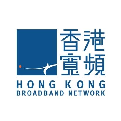 Partner Logo_HKBN